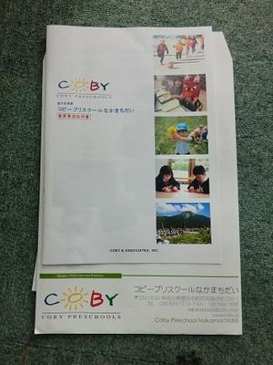 Cimg04352